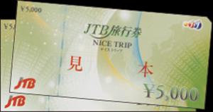 ローソンの欅坂オリジナルグッズ・ボイスカードの種類!ポイントで?7