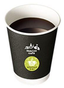 ローソンコーヒーの味は?美味しい飲み方&おすすめアレンジ方法!3