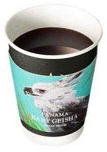 ローソンコーヒーの味は?美味しい飲み方&おすすめアレンジ方法!12