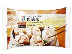 セブンイレブンの冷凍食品(おかず)はコスパ最強でうまい?種類も!13