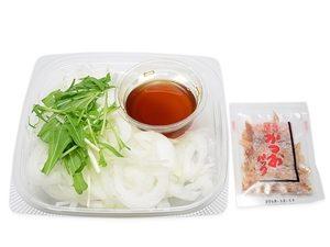 セブンのサラダの種類は?低カロリー・うまい&食物繊維が多いのも12