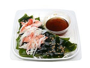 セブンのサラダの種類は?低カロリー・うまい&食物繊維が多いのも13