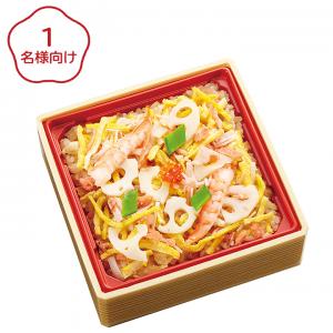 セブンのひなまつり2019!寿司・赤飯やパーティーメニュー予約方法!2