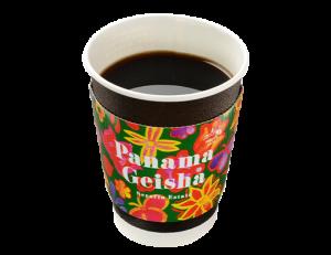 ローソンコーヒーはカップ(タンブラー)持ち込みで割引って本当?1