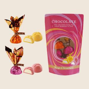 ファミマのバレンタイン2019は友チョコ向き?チョコレートの値段も!6