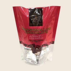 ファミマのバレンタイン2019は友チョコ向き?チョコレートの値段も!11