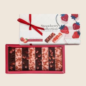 ファミマのバレンタイン2019は友チョコ向き?チョコレートの値段も!13