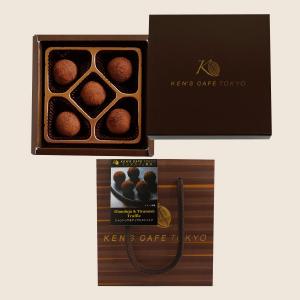 ファミマのバレンタイン2019は友チョコ向き?チョコレートの値段も!16