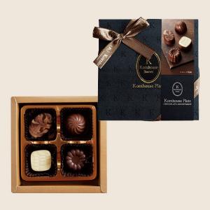 ファミマのバレンタイン2019は友チョコ向き?チョコレートの値段も!18
