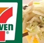 セブンイレブンの惣菜でダイエット!低カロリーのおすすめ人気商品は1