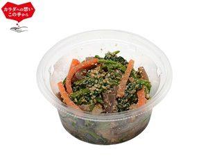 セブンイレブンの惣菜でダイエット!低カロリーのおすすめ人気商品は5