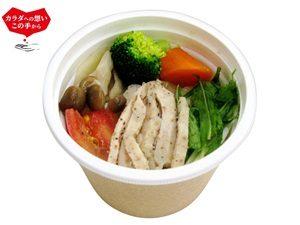 セブンイレブンの惣菜でダイエット!低カロリーのおすすめ人気商品は4