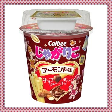 【コンビニバレンタイン2019!ローソン・セブンのチョコ種類&値段は?】➂