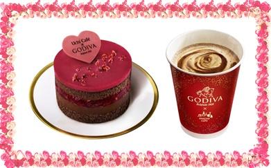 【コンビニバレンタイン2019!ローソン・セブンのチョコ種類&値段は?】➁