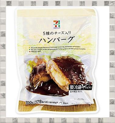 セブンイレブンの100円惣菜まとめ!おいしい簡単アレンジレシピも➁