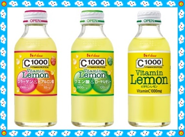 セブンで栄養ドリンク・nanacoのキャンペーンが!対象商品・値段も!➂
