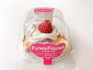 ローソンふわふわケーキ(ふわふ~わーふわっふわケーキ)の値段&味は?1