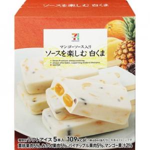 セブンのアイス(練乳入り)で美味しい商品金額順に!おすすめ5選も!4