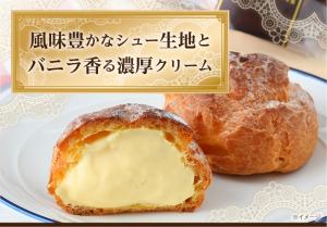 セブンの濃厚バニラカスタードのシュークリームが美味しい!値段は?1