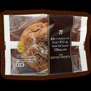 セブンの濃厚バニラカスタードのシュークリームが美味しい!値段は?3