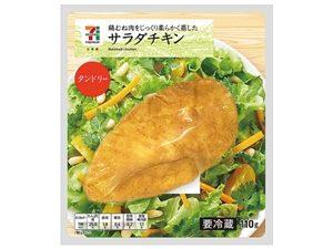 セブンのサラダチキンの種類!ダイエット向けの食べ方&レシピも!6