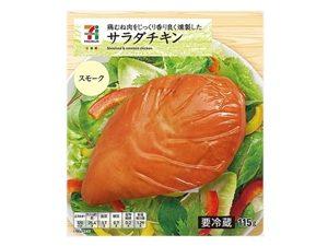 セブンのサラダチキンの種類!ダイエット向けの食べ方&レシピも!4