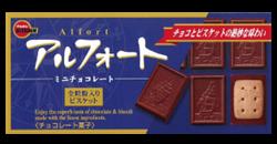 セブンに進撃の巨人が!対象チョコの値段やクリアファイルについて!4