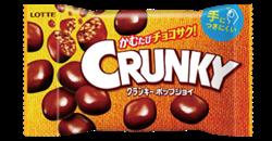 セブンに進撃の巨人が!対象チョコの値段やクリアファイルについて!6