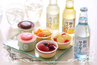 【セブンの夏ギフト(お中元)2019!お菓子・ご飯別におすすめ商品5選!】➀