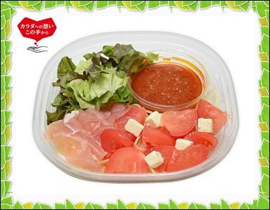 【セブンのお昼ご飯でコスパ最強なのは?500円で満腹になる商品も!】➁