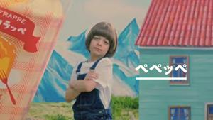 ファミマの香取慎吾さん出演フラッペのCMが可愛い!出演者はだれ?7