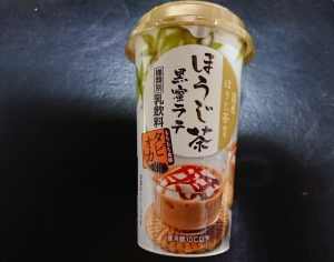 コンビニ3社のタピオカ商品!味はどこが美味しい?値段と量も比較!4