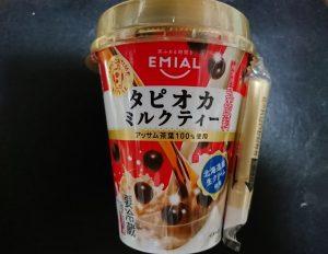 コンビニ3社のタピオカ商品!味はどこが美味しい?値段と量も比較!5