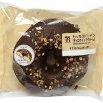 セブンのもっちりドーナツが美味しい!カロリーや値段・感想は?1