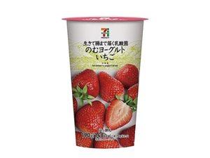 セブンイレブンの飲み物で甘いものおすすめランキングTOP7!値段も!4