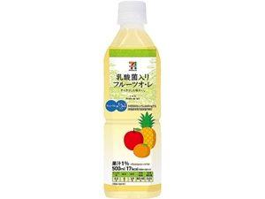 セブンイレブンの飲み物で甘いものおすすめランキングTOP7!値段も!7