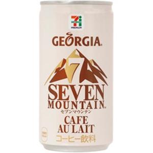 セブンイレブンの飲み物で甘いものおすすめランキングTOP7!値段も!8