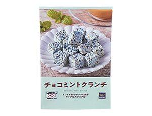 ローソンのチョコミントわらび大福の値段とカロリー!いつまで販売?7