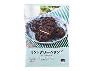 ローソンのチョコミントわらび大福の値段とカロリー!いつまで販売?6