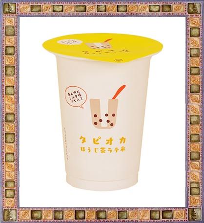 【ファミマのタピオカほうじ茶ラテのカロリー・値段!味は美味しいの?】➁