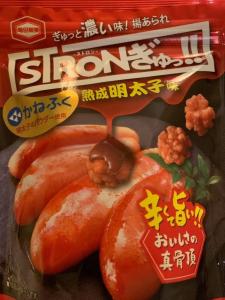 セブンの辛い商品2019!お菓子・冷凍食品・ラーメンを種類別に紹介!2