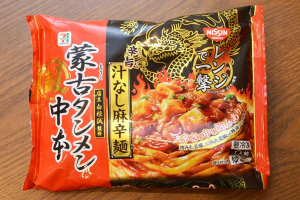 セブンの辛い商品2019!お菓子・冷凍食品・ラーメンを種類別に紹介!5