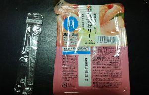 セブンの寒天ゼリーは箱買い出来るの?味の種類や値段についても!3