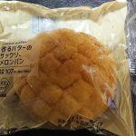コンビニのメロンパンのアレンジ・美味しい食べ方!一番安いのは?1