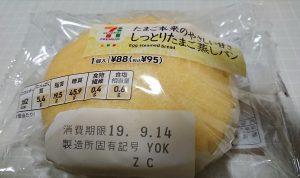 セブンのパン!レンジで温めて美味しいのは?冷蔵して美味しい物も!6
