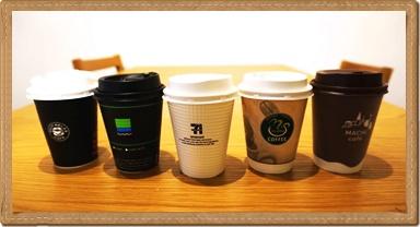 【コンビニコーヒーの味の比較2019!ホットとアイスの違いについても!】➁