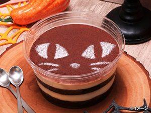 セブンのハロウィン2019のデザート!キャンディやチョコミント味も?9