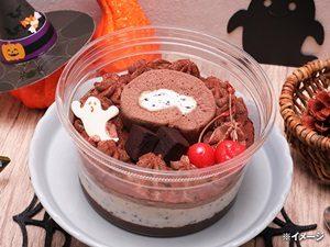 セブンのハロウィン2019のデザート!キャンディやチョコミント味も?8