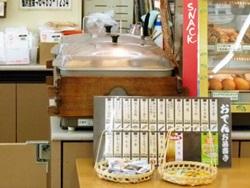 セブンおでんの汁の販売や材料の袋売りはある?袋の値段&カロリーも3