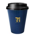 セブンの青の贅沢(青のコーヒー)・高級キリマンジャロの値段は?2